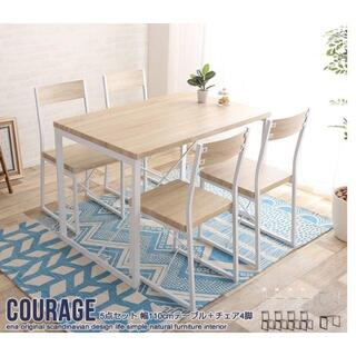 【5点セット】courage 幅110cmテーブル+チェア4脚 ホワイト