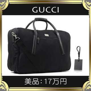 Gucci - 【真贋査定済・送料無料】グッチのビジネスバッグ・美品・本物・ブラック・スマート