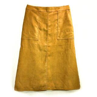 アーバンリサーチ(URBAN RESEARCH)のURBAN RESEARCH スカート(ロングスカート)