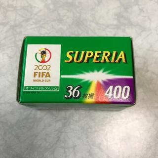 フジフイルム(富士フイルム)のフジフイルム 2002FIFA ワールドカップSUPERLA400 36枚撮(フィルムカメラ)