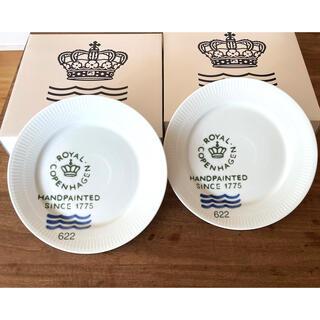 ROYAL COPENHAGEN - 新品☆ロイヤルコペンハーゲン  フルーテッドシグネチャー 2枚セットメガ