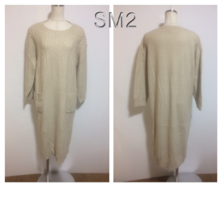 SM2 - Et grenier by SM2のワンピース(^^♪713