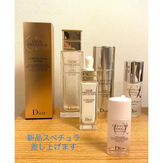 クリスチャンディオール(Christian Dior)のクリスチャン ディオール 化粧品 空容器 新品スペチュラ 化粧水紙箱(説明書付)(その他)