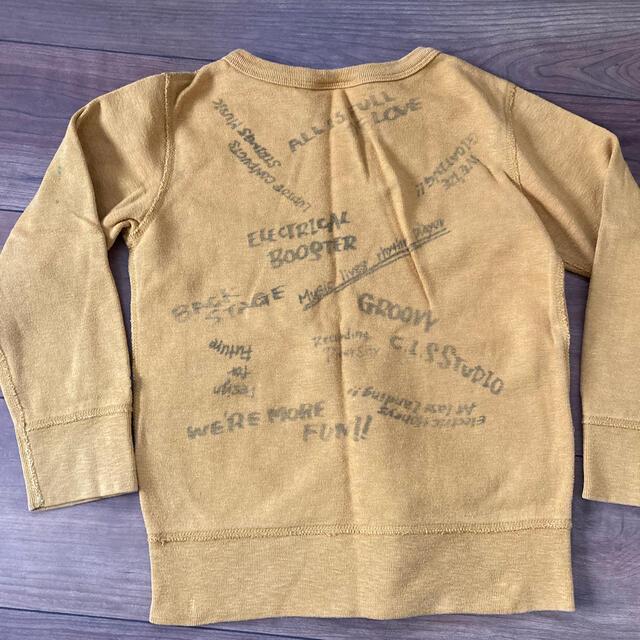 Groovy Colors(グルービーカラーズ)の値下げグルービーカラーズ スウェット キッズ/ベビー/マタニティのキッズ服男の子用(90cm~)(Tシャツ/カットソー)の商品写真