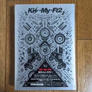 Kis-My-Ft2 - Kis-My-Ft2 初 DVD ! デビュー前魂とデビュー魂の2点セットBOX