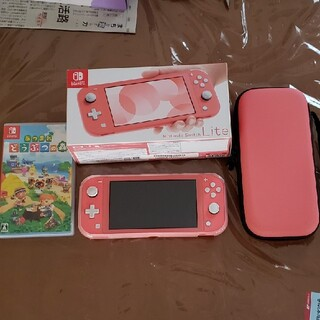 Nintendo Switch - Switchライトセット