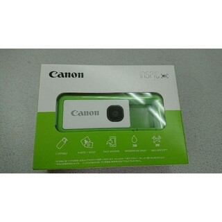 Canon - 新品 未使用 iNSPiC REC FV-100-GN [グリーン]