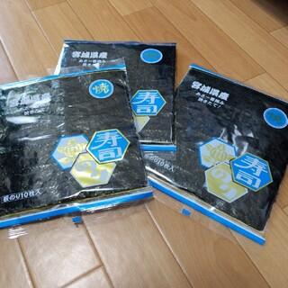 海苔 寿司のり✕3セット 宮城県産