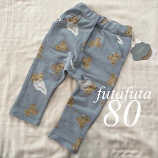 futafuta - フタフタ くまさん総柄パンツ クマ 80 新品 未使用 テータテート