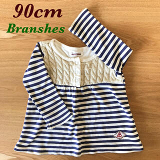Branshes - 【Branshes】女の子 90cm トップス