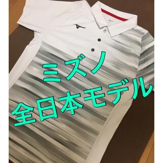 ミズノ(MIZUNO)のミズノ テニス バドミントン ユニフォーム ゲームシャツ(ウェア)