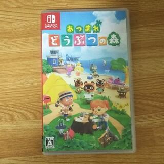 Nintendo Switch - 任天堂Switchソフト あつまれどうぶつの森