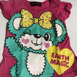 アースマジック(EARTHMAGIC)のEARTHMAGIC Tシャツ(Tシャツ)