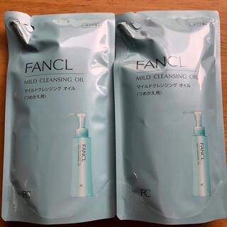 FANCL - ファンケル マイルドクレンジングオイル 2点 詰め替え用