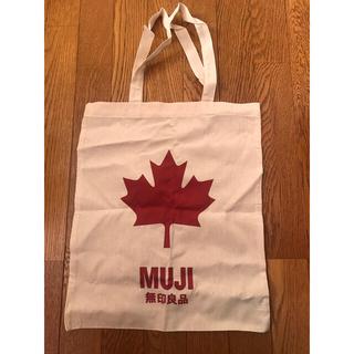 ムジルシリョウヒン(MUJI (無印良品))のトートバッグ エコバッグ(ショルダーバッグ)