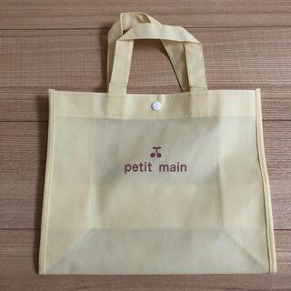 petit main - プティマイン不織布バッグ
