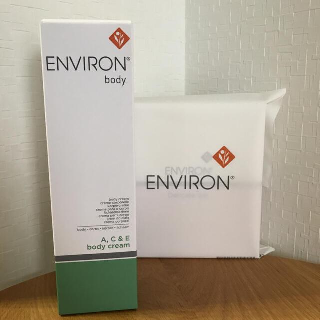 エンビロン ボディクリーム 150ml 大容量 ENVIRON コスメ/美容のボディケア(ボディクリーム)の商品写真