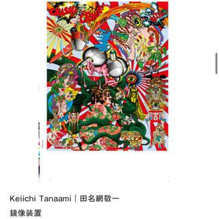 田名網敬一 ポスター B2(絵画/タペストリー)