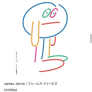 james jarvis B2 ポスター 200枚限定 ジェームズ ジャービス(絵画/タペストリー)