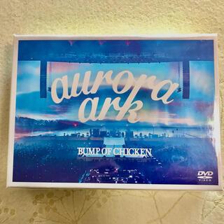 【DAi様専用】BUMP OF CHICKEN aurora ark DVD(ミュージック)