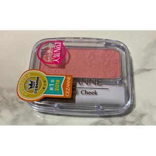CEZANNE(セザンヌ化粧品) - 新品・セザンヌ・チーク01