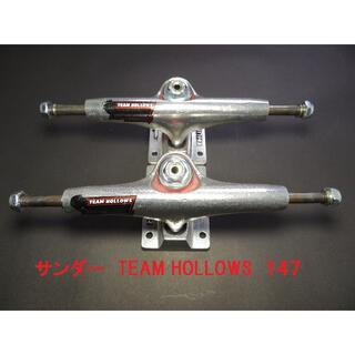 サンダー TEAM Hollow  147 Hi トラック(スケートボード)