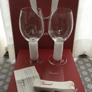 Baccarat - バカラ オノロジー ボルドー ワイングラス 2客