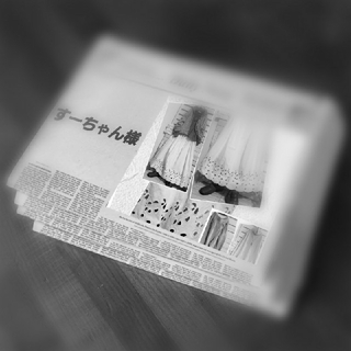 サマンサモスモス(SM2)のすーちゃん様♪Sm2/秋冬コーデset &裾レーススカラップロンスカ おまとめ(セット/コーデ)