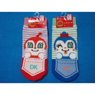アンパンマン - 新品 お母さんの靴下♡ アンパンマンレディース靴下2足セット ドキンコキン