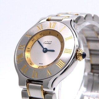 Cartier - 【Cartier】カルティエ 時計 'マスト21' K18YGコンビ ☆極美品☆