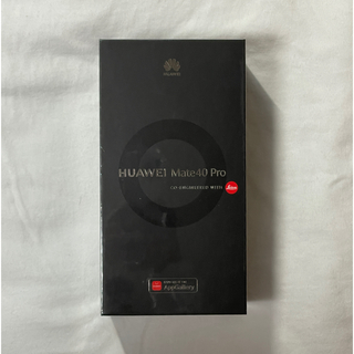 ANDROID - 【グローバル版】huawei mate 40 pro black 256gb