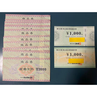 ビックカメラ商品券•優待券 合計18000円分(ショッピング)