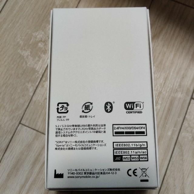 SONY(ソニー)のSony Xperia Ace white 楽天モバイル 64GB SIMフリー スマホ/家電/カメラのスマートフォン/携帯電話(スマートフォン本体)の商品写真
