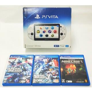 SONY - PlayStation Vita グレイシャー・ホワイト PCH-2000
