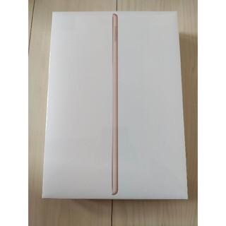 iPad - 5%オフ有 新品未開封 iPad 第7世代 32GB ゴールド MW762J/A