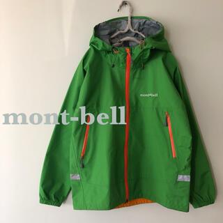 mont bell - mont bell モンベル ★ キッズレインウェア上下セット ★ 150cm