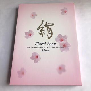 Kracie - 固形石鹸 10個セット クラシエ 絹