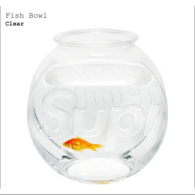 Supreme(シュプリーム)の【新品未開封】Supreme Fish Bowl シュプリーム  金魚鉢 メンズのメンズ その他(その他)の商品写真
