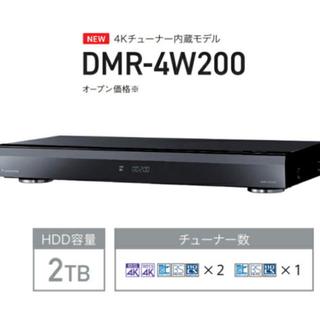 Panasonic - パナソニック おうちクラウドDIGA DMR-4W200 新品未開封