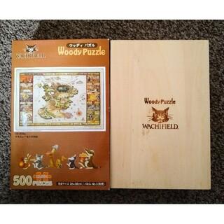 わちふぃーるどウッディパズル 500ピース木製パズル(その他)