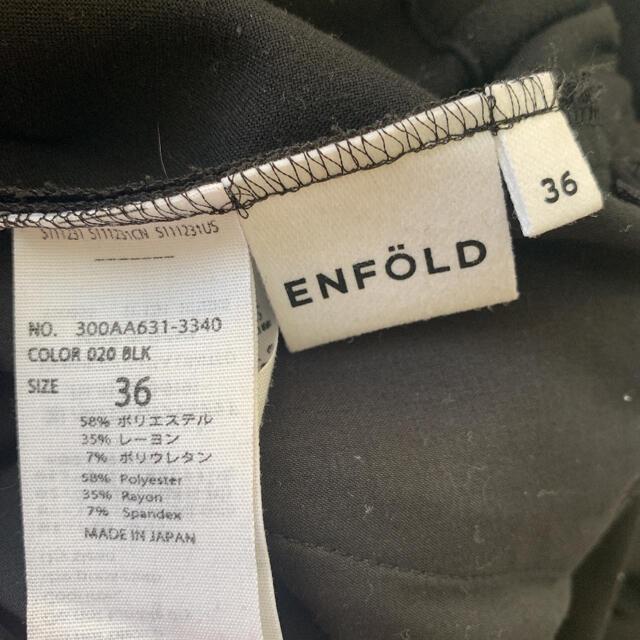 ENFOLD(エンフォルド)のエンフォルド ENFOLD ワイドパンツ 36 ブラック  レディースのパンツ(その他)の商品写真