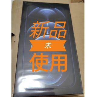 iPhone - 新品未使用iPhone12proMAX ブルー 512GB SIMフリー