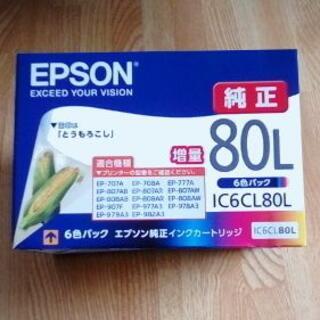 新品 エプソン 純正 IC6CL80L インクカートリッジ / 80L 02