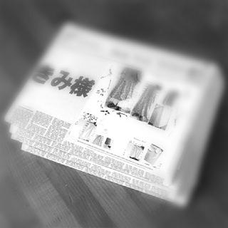 サマンサモスモス(SM2)のきみ様♪Sm2&chouchoudemaman コーディネート3set おまとめ(セット/コーデ)