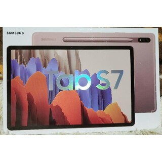 SAMSUNG - 新品未開封 Galaxy Tab S7 タブレット SM-T870