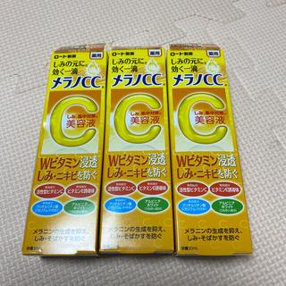ロート製薬 - メラノCC 薬用 しみ 集中対策 美容液(20ml)