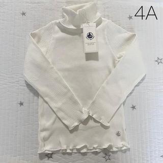 プチバトー(PETIT BATEAU)の新品未使用  プチバトー  リブタートルネック  Tシャツ  4ans(Tシャツ/カットソー)