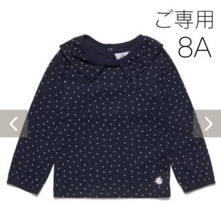 プチバトー(PETIT BATEAU)の*ご専用*新品未使用 プチバトー ハートプリント衿付き  カットソー  8ans(Tシャツ/カットソー)