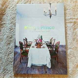 Johnny's - ★King&Prince 1stコンサート 未開封 パンフレット!