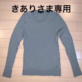 23区 - 【美品】23区 ブルー ニット サイズ32